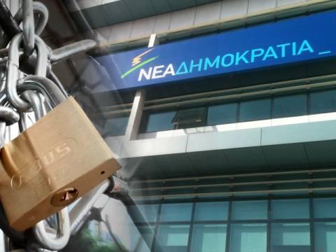 Οι Καραμανλικοί, η «Νέα Ελλάδα» και το λουκέτο στη ΝΔ