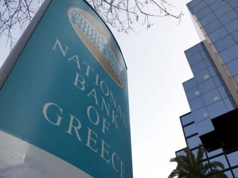 Εγκρίθηκε η αύξηση του μετοχικού κεφαλαίου της Εθνικής Τράπεζας