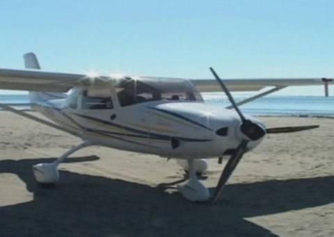 Αλβανία: Εντοπίστηκαν 500 κιλά χασίς σε αεροσκάφος!