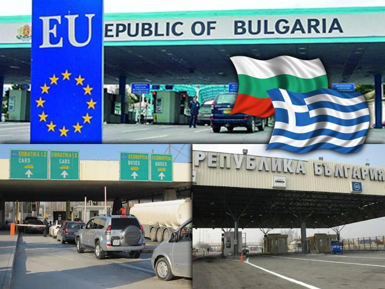5ff44685c0 Έλληνες «βασιλιάδες» στη Βουλγαρία - Newsbomb - Ειδησεις - News