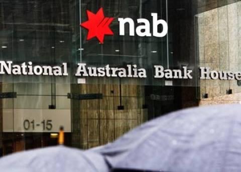 Αυστραλία: Η μεγαλύτερη οικονομική απάτη όλων των εποχών!