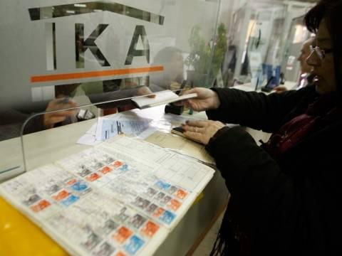 Τι αλλάζει στη διαδικασία αιτήσεων για σύνταξη από το ΙΚΑ