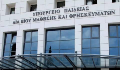 Το υπουργείο Παιδείας απαντά στην καταγγελία Δρίτσα