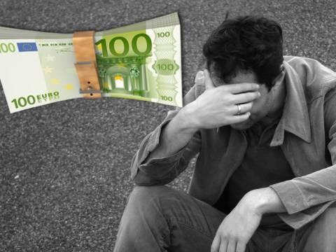 Δυσαρεστημένοι 7 στους 10 από την οικονομική τους κατάσταση