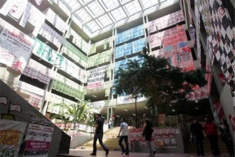 Σοκάρουν οι αποκάλυψεις της ΕΛ.ΑΣ για τις φοιτητικές εκλογές