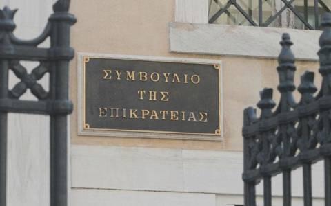 Απερρίφθη η αίτηση της Χ.Α. για αναστολή της απόφασης για την χρηματοδότησή της