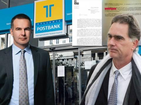 Κλ. Παπαδόπουλος: Διορίστηκε από τον Γ. Παπανδρέου, χρηματοδοτούσε τον Ν. Παπανδρέου
