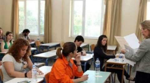 Προαγωγικές εξετάσεις 2014: Ανακοινώθηκε το πρόγραμμα