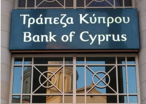 Μπαίνει στην Τράπεζα Κύπρου η παγκόσμια τράπεζα;
