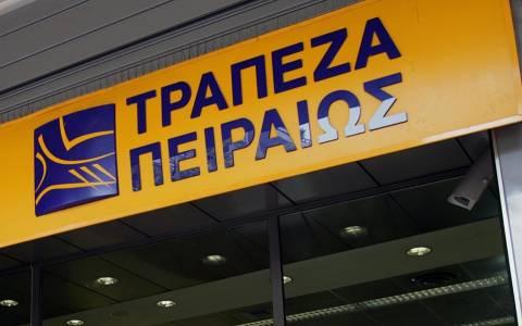 Aνακοινώθηκε η υπογραφή συμφωνίας Τράπεζας Πειραιώς – MIG