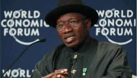 Νιγηρία: Προεδρική απόρριψη της πρότασης της Μπόκο Χαράμ