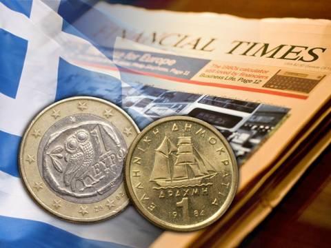 Τα απόρρητο σχέδιο «Ζ» για την έξοδο της Ελλάδας από το ευρώ