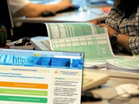 Φορολογικές δηλώσεις: Ποιοι πληρώνουν έξτρα φόρο 890 ευρώ