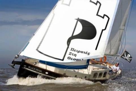 Εκλογές 2014: Πώς οι Πειρατές θα εξοικονομήσουν 800.000 για τον Δ. Θεσσαλονίκης