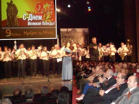 Торжественный вечер, посвященный Дню Победы, прошел в Афинах