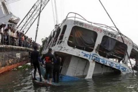 Ανατροπή φέρι με 200 επιβάτες στο Μπαγκλαντές - 6 νεκροί