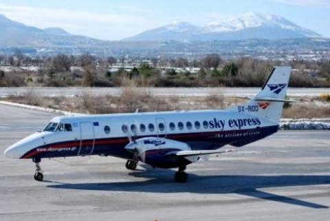 Θεσσαλονίκη: Αεροπορική σύνδεση με Σκιάθο από 1η Ιουνίου