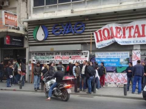 Ρεύμα Νέων Σοσιαλιστών: «ΟΧΙ» στην ιδιωτικοποίηση του νερού της Θεσσαλονίκης
