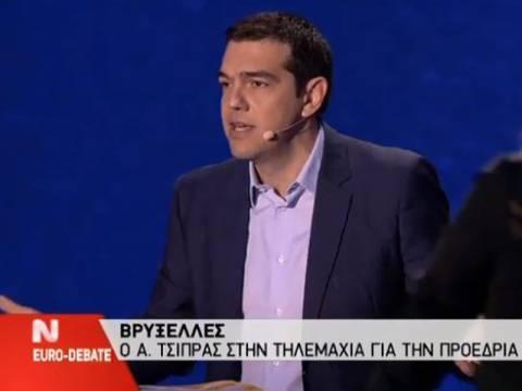 Τσίπρας: «H Eυρώπη διανέμει πόνο φτώχεια και εξαθλίωση» (photos)