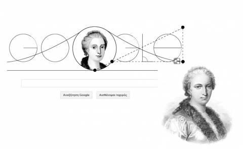 Maria Gaetana Agnesi: H Google τιμάει τη 296η επέτειο της γέννησής της