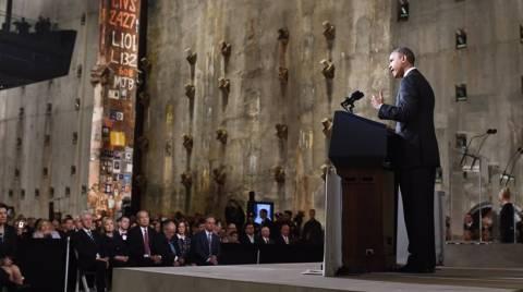 Δάκρυσε ο Ομπάμα στο μουσείο της 11/9