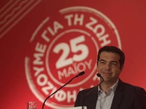 Τσίπρας: Ο ΣΥΡΙΖΑ θα πετύχει ευρεία νίκη στις εκλογές