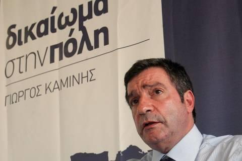Δημοτικές εκλογές 2014 -  Καμίνης: Σύγχρονη Αθήνα με αλληλεγγύη
