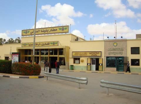Λιβύη: Ανεστάλη η λειτουργία του αεροδρομίου της Βεγγάζης
