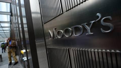 Ο οίκος Moody's αναβάθμισε την πιστοληπτική ικανότητα της Ιρλανδίας