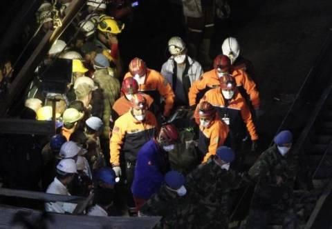 Τουρκία: 299 οι νεκροί στο ορυχείο της Σόμα  (pics)