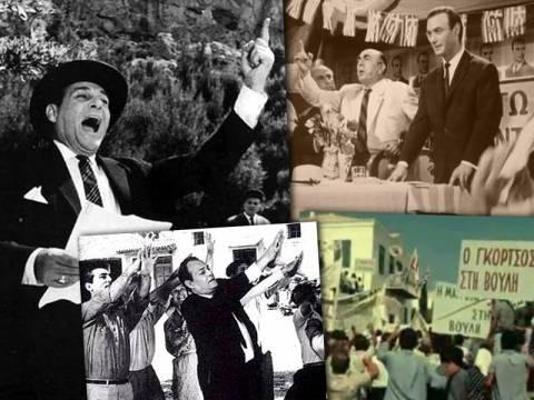 Ξεκαρδιστικές ατάκες από ελληνικές ταινίες για τις εκλογές (vids)