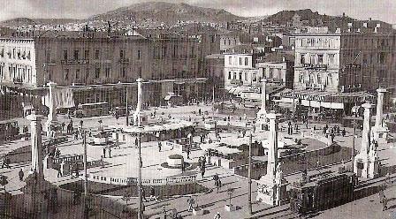 omonia-1930