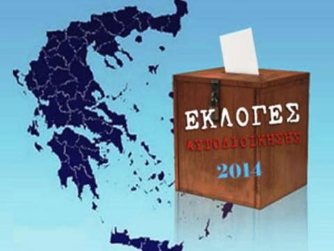 Εκλογές 2014: Οι 13 περιφέρειες που θα κρίνουν το νικητή