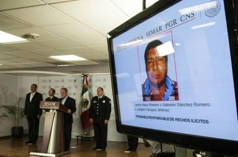 Μεξικό: Συνελήφθη o αρχηγός μεγάλης συμμορίας ναρκωτικών