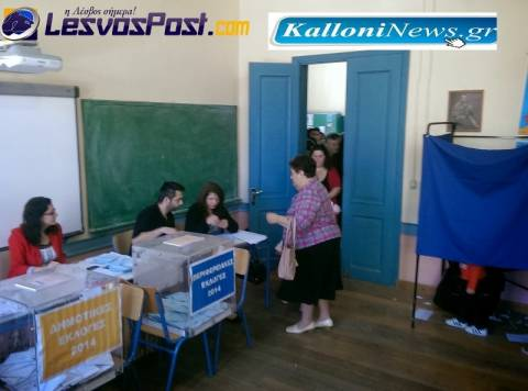Δημοτικές εκλογές 2014: Ομαλά εξελίσσεται η εκλογική διαδικασία στην Λέσβο