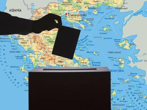 Αποτελέσματα εκλογών 2014: Μάθετε γρήγορα και έγκυρα ποιοι προηγούνται