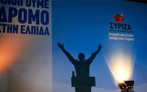 Αποτελέσματα εκλογών 2014: Η πρώτη αντίδραση του ΣΥΡΙΖΑ