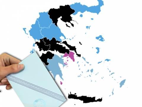 Τα τελικά αποτελέσματα σε Δήμους και Περιφέρειες