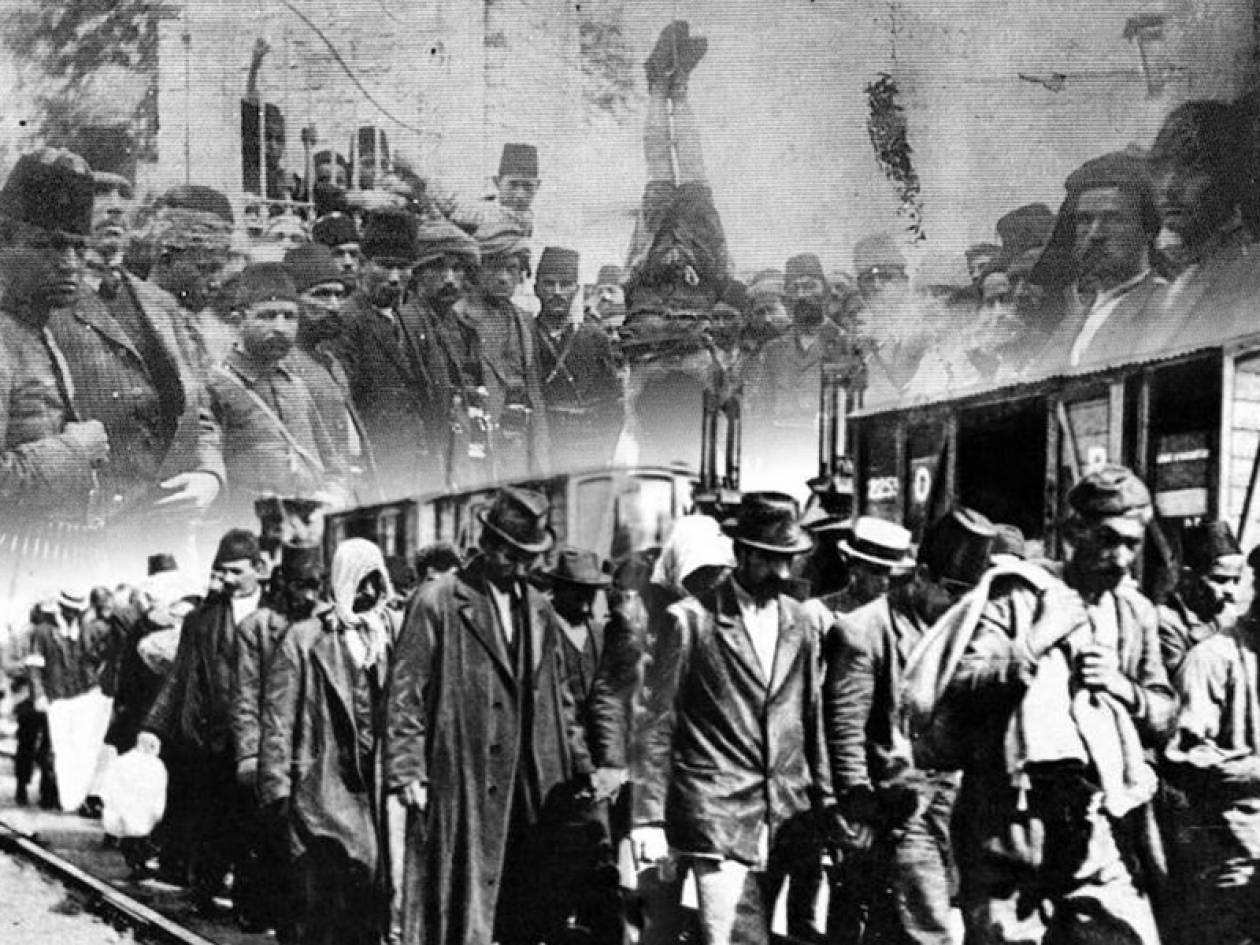 Αποτέλεσμα εικόνας για ημερα μνημης γενοκτονια ποντιων
