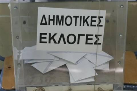 Εκλογές 2014 αποτελέσματα Αθήνα: Πώς ψήφισαν οι Αθηναίοι ανά δημοτικό διαμέρισμα