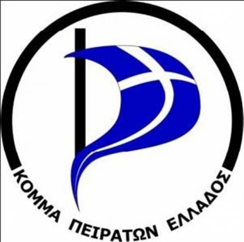Εκλογές 2014: Το ευχαριστώ των «Πειρατών»