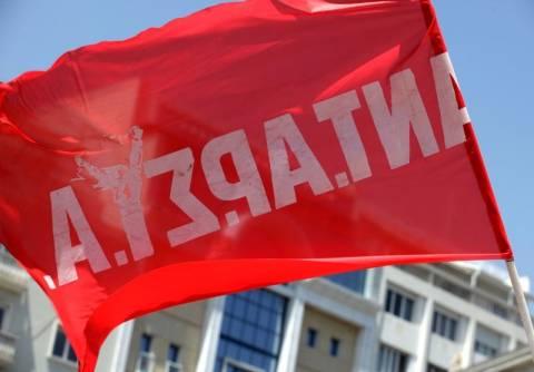Ευρωεκλογές 2014: ΑΝΤΑΡΣΥΑ – Ζήτημα η ανατροπή με όρους λαϊκού κινήματος