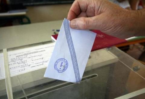 Καλάβρυτα: Βρήκαν 50 ευρώ μέσα σε φάκελο με ψηφοδέλτιο!