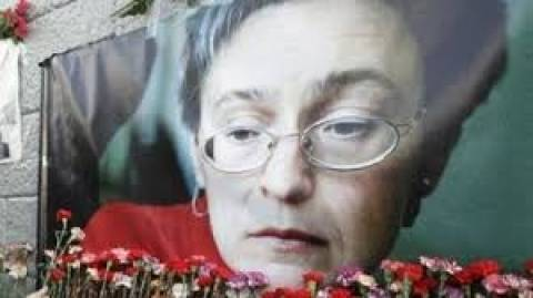 Ένοχοι οι κατηγορούμενοι για τη δολοφονία της Πολιτκόφσκαγια