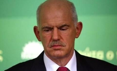 Βουλή: Ο ίδιος ο κ. Παπανδρέου ζήτησε περικοπή της βουλευτικής αποζημίωσης