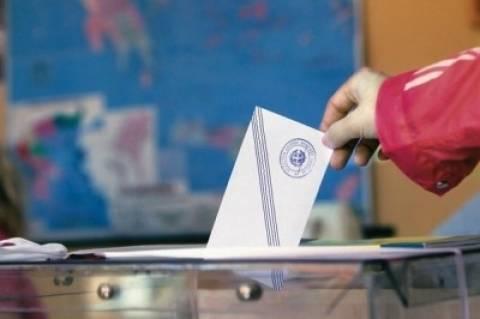Ευρωεκλογές 2014 – Μάθε πού ψηφίζεις