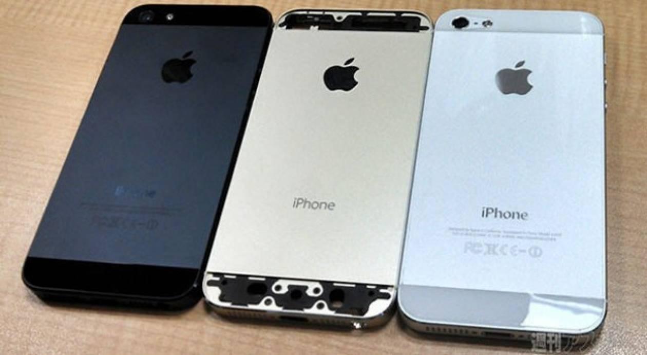 Δεν θα πιστεύεις πόσο κοστίζει ένα iPhone στην Βραζιλία!