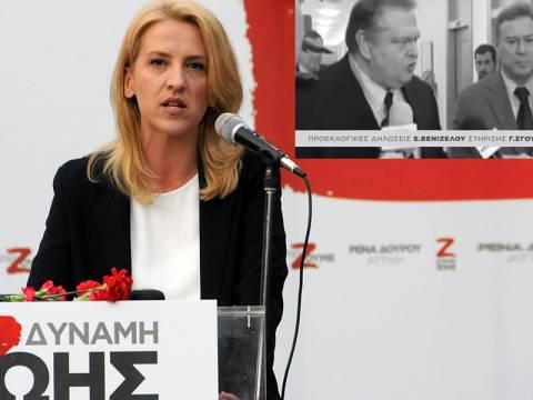 Περιφερειακές Εκλογές 2014: Η Δούρου βγάζει στη... σέντρα τον «ακομμάτιστο» κ. Σγουρό