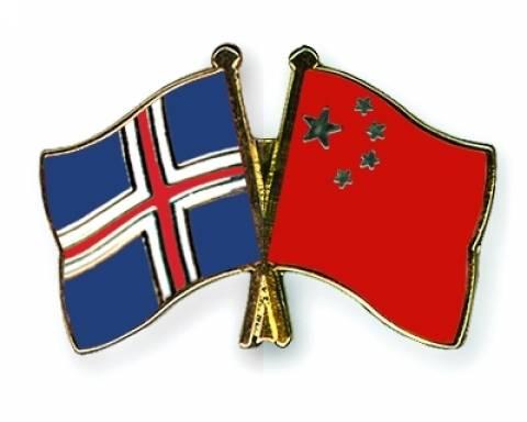Εμπορική συμφωνία Κίνας- Ισλανδίας