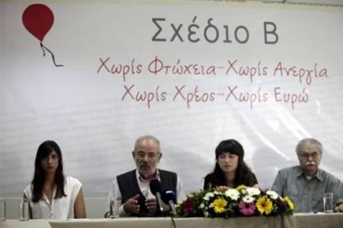 Δημοτικές εκλογές 2014 - Νικολόπουλος: Έφτασε η αρχή του τέλους της μνημονιακής κυβέρνησης